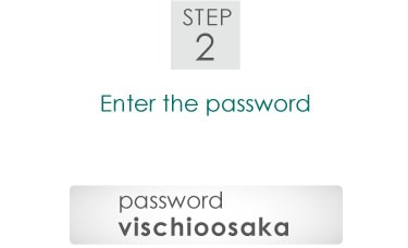 [Step 2] Enter the password